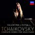 リシッツァ久々の新録音は世界初録音を含むチャイコフスキーのソロ・ピアノ作品全集!(10枚組)