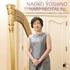 日本を代表するハープ奏者、吉野直子の自主レーベル第4弾!『ハープ・リサイタル4~武満・細川・吉松・ケージ・サティ』(UHQCD)