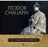 20世紀前半の偉大なバス歌手、シャリアピンの全録音を復刻!!(13CD+324ページ冊子)