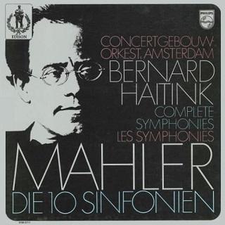 ハイティンクのマーラー交響曲全集