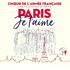 フランス陸軍合唱団&ギャルド・レピュブリケーヌ管の新録音!『パリ・ジュテーム』