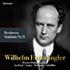 フルトヴェングラーの第九 (1953.5.30ウィーン・ニコライ演奏会のライヴ) がUHQCDで復活!