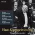 クナ&ウィーンの超絶演奏ライヴ、音質も極上の名盤「ブラームスの第3」のがUHQCDで復活!