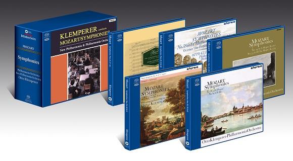 クレンペラーのモーツァルト:交響曲集