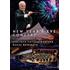 ベルリン・フィルの2018年ジルヴェスター・コンサートはバレンボイムが弾き振りで登場!