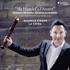 リコーダー奏者モーリス・シュテーガーの新録音はヘンデル!『ヘンデル氏の夕食会~協奏曲、ソナタとシャコンヌ』
