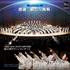 淀川工科高等学校吹奏楽部『第47回グリーンコンサート 創部60周年記念 感謝。「新たな挑戦」』
