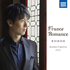 福間洸太朗の新録音はベヒシュタインで弾くフランスのピアノ小品集!『フランス・ロマンス』