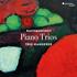 トリオ・ワンダラーの新録音!ラフマニノフ:ピアノ三重奏曲集&グリーグ、スーク