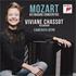 ヴィヴィアンヌ・シャッソによるアコーディオン版モーツァルト:ピアノ協奏曲第11,15,27番