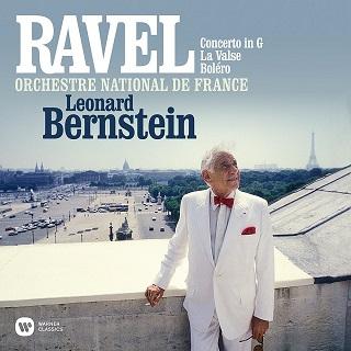 バーンスタインのラヴェル