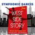 土気シビックウインドオーケストラ最新作!『「ウエストサイドストーリー」より シンフォニック・ダンス』