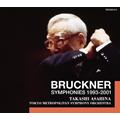 【タワレコ限定】朝比奈隆&都響の最晩年ライヴSACD化!ブルックナー:交響曲選集(第5,7<2種>,8,9番) 2枚組