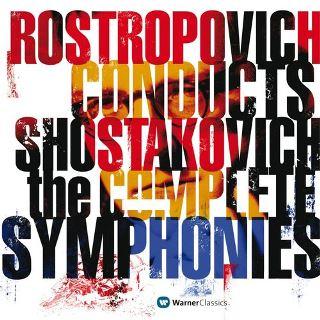 ロストロポーヴィチ
