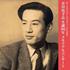 松井慶太&オーケストラ・トリプティークによる芥川也寸志生誕90年メモリアルコンサートが遂にCD化!(2枚組)