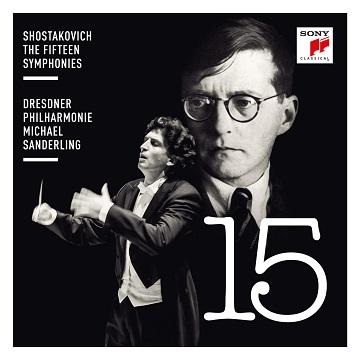 M.ザンデルリンク~ショスタコーヴィチ交響曲全集