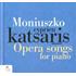 カツァリスがポーランドの作曲家モニューシュコを弾く!『モニューシュコ:ピアノ作品&トランスクリプション集』