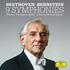 バーンスタイン生誕100年にリリースされたベートーヴェン/交響曲全集CD+BDAセットがコンパクトな仕様で再登場!