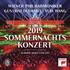 ユジャ・ワンがソリスト!ドゥダメルが指揮!『ラプソディ・イン・ブルー~ウィーン・フィル・サマーナイト・コンサート2019』