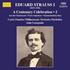オーケストラによる世界初録音!エドゥアルト・シュトラウス1世:ポルカとワルツ集