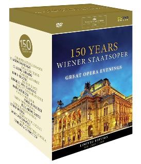 ウィーン国立歌劇場150周年記念DVDボックス