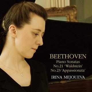 メジューエワのベートーヴェン