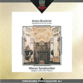 マタチッチ&ウィーン響のブルックナー第9