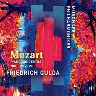 グルダ&ミュンヘン・フィルのモーツァルト