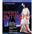 """2018年グラインドボーン音楽祭で上演!ウェルバー&ロンドン・フィルによるプッチーニの""""歌劇「蝶々夫人」""""の映像が登場!"""