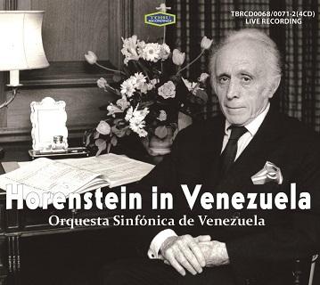 ホーレンシュタイン・イン・ベネズエラ