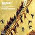 クルレンツィスのモーツァルト:レクイエムが45回転180グラム重量盤2枚組に!