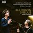 クリスティアン・テツラフがティチアーティ&ベルリン・ドイツ響と共演!ベートーヴェン&シベリウス:ヴァイオリン協奏曲集