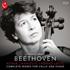 セルビアの名チェリスト!クセニア・ヤンコヴィッチのベートーヴェン:チェロ・ソナタ全集