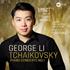 """2015年のチャイコフスキー国際コンクール第2位のピアニスト、ジョージ・リーによるチャイコフスキー""""ピアノ協奏曲第1番""""&リストのソロ・ピアノ作品集"""