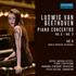ゾフィー=マユコ・フェッターによるベートーヴェンのピアノ協奏曲第2番&WoO4(第0番)、ニ長調(第6番)(補筆完成版)