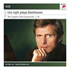 SONY CLASSICAL MASTERS BOX~ウート・ウーギ/ベートーヴェン:ヴァイオリン・ソナタ全集(初CD化)