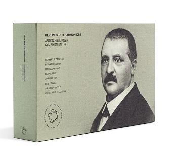 ベルリン・フィルのブルックナー交響曲全集