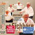 〈タワレコ限定〉9枚組6,160円!クルト・アイヒホルン/ブルックナー:交響曲選集
