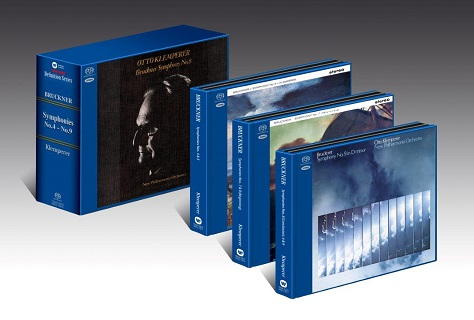 クレンペラー/ブルックナー:交響曲集