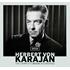 大指揮者カラヤンの1960~70年代のDECCA録音を集めたCD33枚組BOX<限定盤>