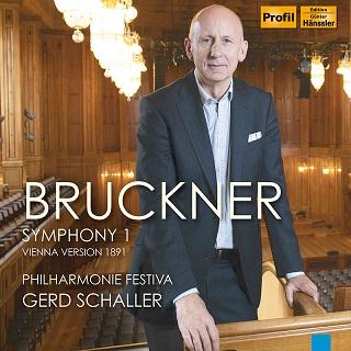 シャラーのブルックナー交響曲第1番(ウィーン稿)