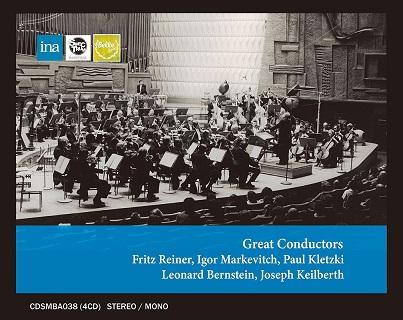 偉大なる指揮者たち