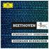 シェルヘンのウエストミンスター録音復活!ベートーヴェン:交響曲全集/序曲集(8枚組)