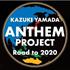 206か国の国歌を収録した地球儀型BOX!『山田和樹アンセム・プロジェクト』(7CD+DVD)