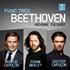 """ルノー・カピュソン、ゴーティエ・カピュソン、フランク・ブラレイが共演!ベートーヴェンの""""ピアノ三重奏曲第5番「幽霊」&第7番「大公」"""""""
