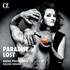 アンナ・プロハスカの新録音は「失楽園」をテーマにセレクトされた歌曲集!