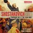 """ストゥールゴールズ&BBCフィルがショスタコーヴィチの""""交響曲第11番《1905年》""""を録音!(SACDハイブリッド)"""