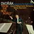 〈タワレコ限定・高音質〉スプラフォンSACDハイブリッドシリーズ第7弾!生誕100年ヴァーツラフ・ノイマン3タイトル