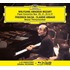グルダ&アバド~モーツァルト:ピアノ協奏曲第20・21・25・27番(2CD+1BDオーディオ)