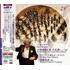 圧巻の「空間力」~西脇義訓&デア・リング東京オーケストラ/ブルックナー:交響曲第7番